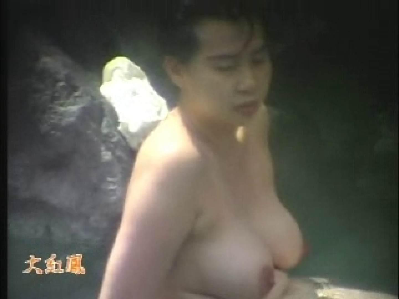 大紅鳳 年増艶 美熟女編 DJU-01 熟女  83枚 75
