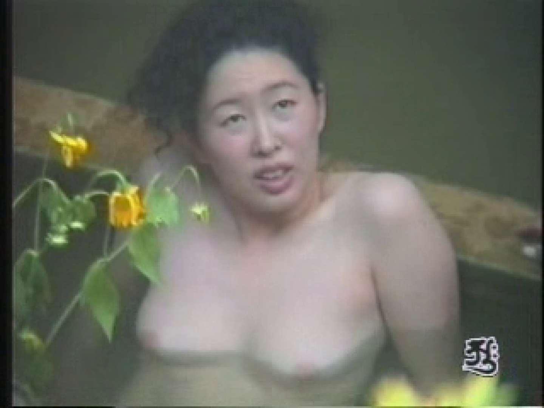 美熟女露天風呂 AJUD-03 露天  95枚 3
