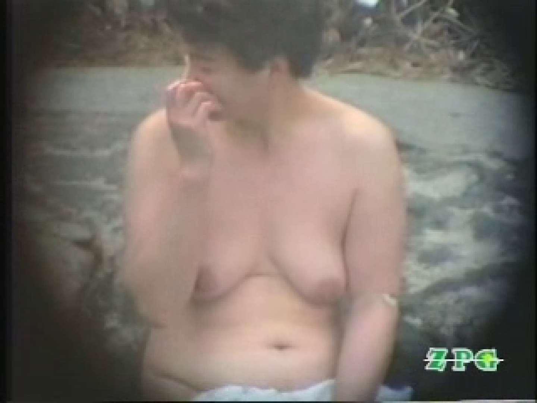 美熟女露天風呂 AJUD-03 露天  95枚 10