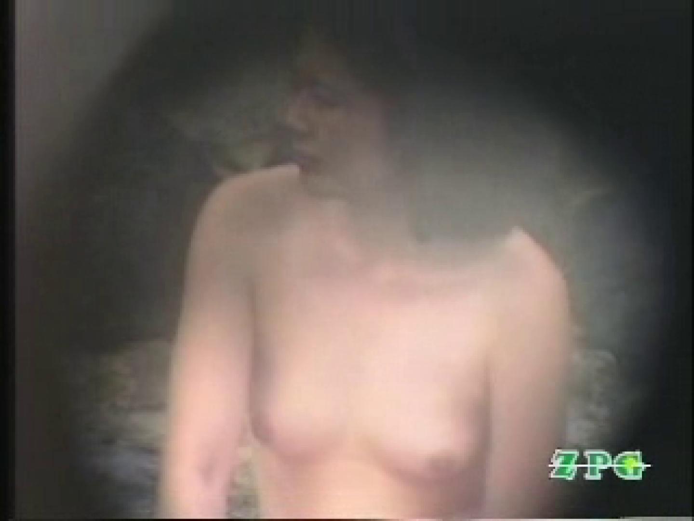 美熟女露天風呂 AJUD-03 露天  95枚 14