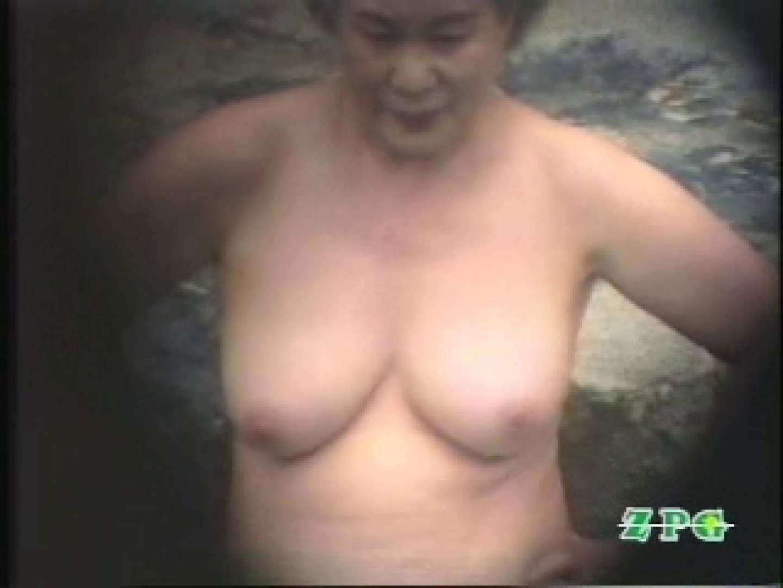 美熟女露天風呂 AJUD-03 露天  95枚 16