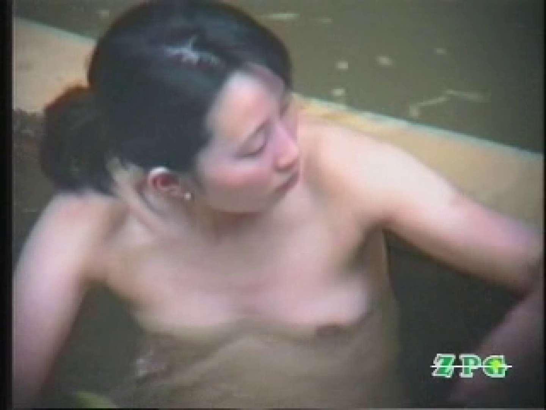 美熟女露天風呂 AJUD-03 露天  95枚 40