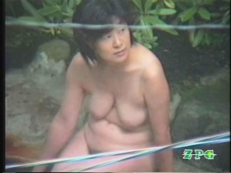 美熟女露天風呂 AJUD-03 露天  95枚 44