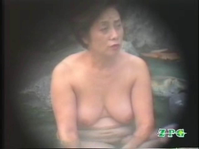 美熟女露天風呂 AJUD-03 露天  95枚 57