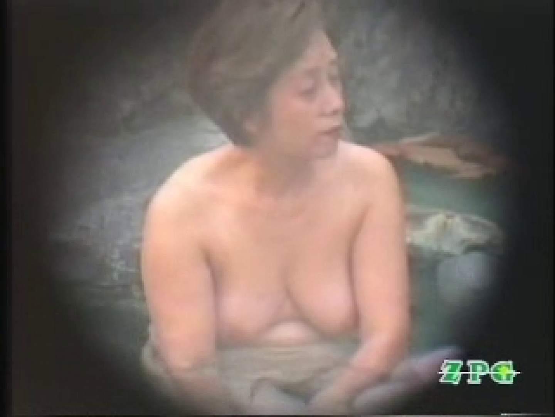 美熟女露天風呂 AJUD-03 露天  95枚 58