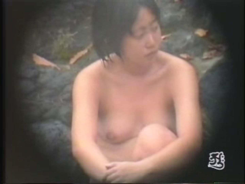 美熟女露天風呂 AJUD-03 露天  95枚 62