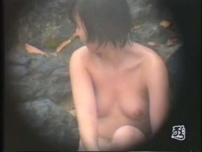 美熟女露天風呂 AJUD-03 露天  95枚 63