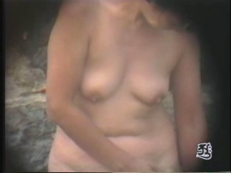 美熟女露天風呂 AJUD-03 露天  95枚 66