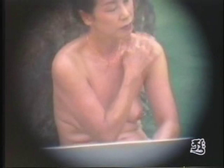 美熟女露天風呂 AJUD-03 露天  95枚 71
