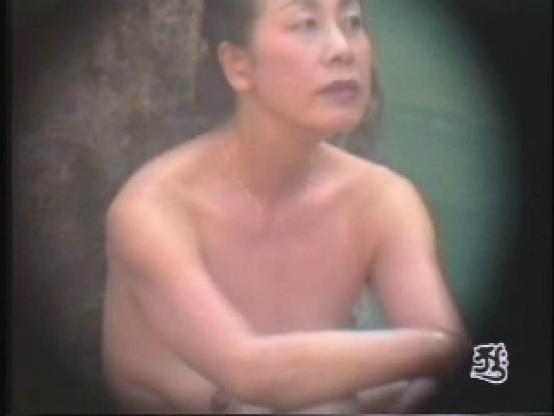 美熟女露天風呂 AJUD-03 露天  95枚 72