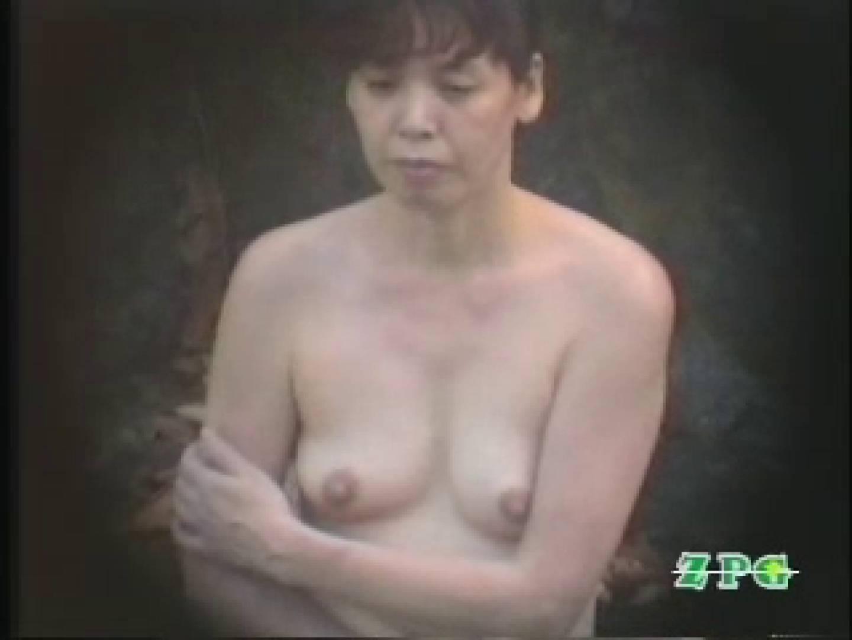 美熟女露天風呂 AJUD-03