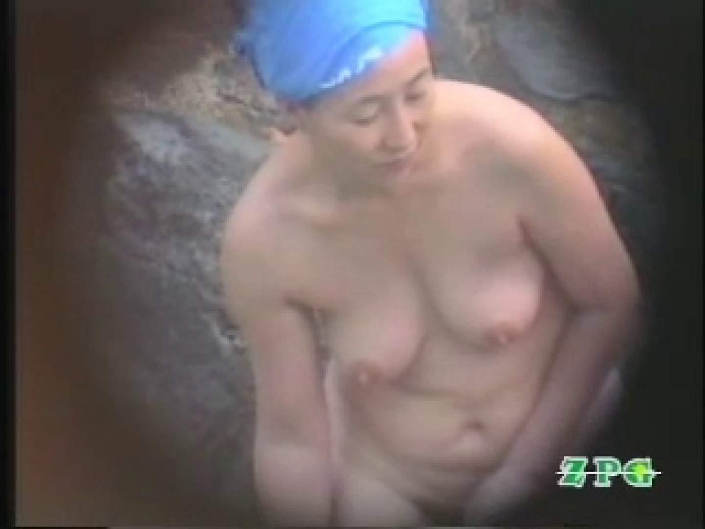 美熟女露天風呂 AJUD-03 露天  95枚 82