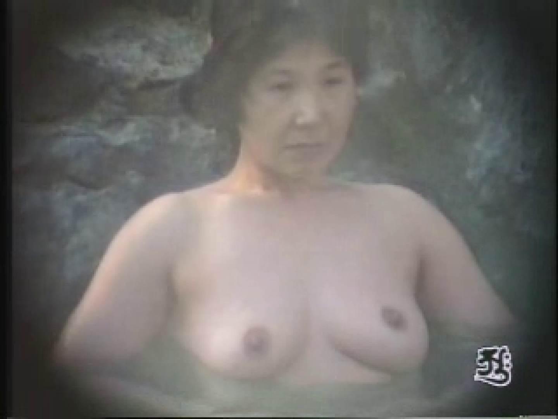 美熟女露天風呂 AJUD-03 露天  95枚 90