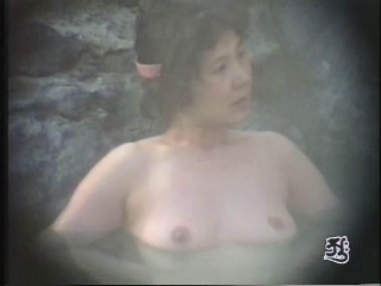 美熟女露天風呂 AJUD-03 露天  95枚 91