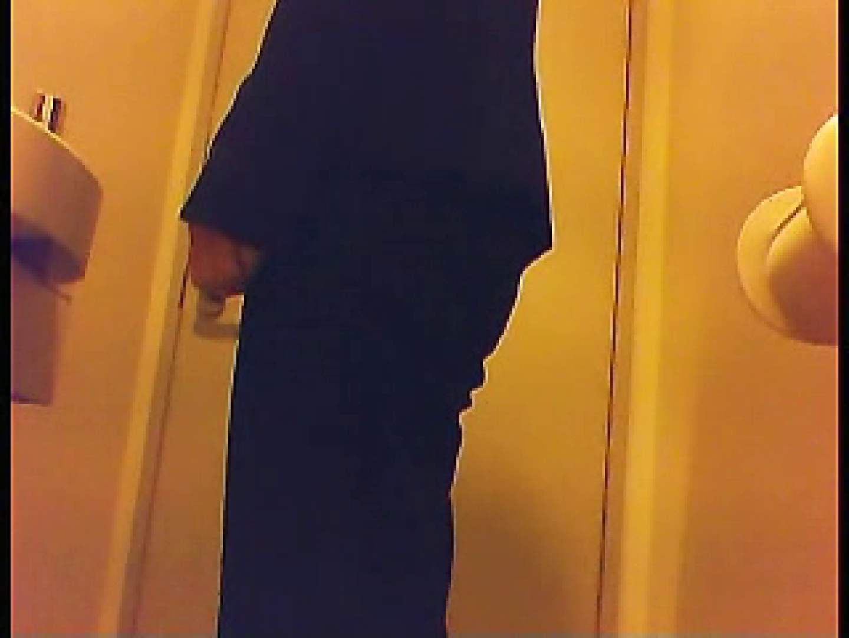 漏洩厳禁!!某王手保険会社のセールスレディーの洋式洗面所!!Vol.2 OL  77枚 23