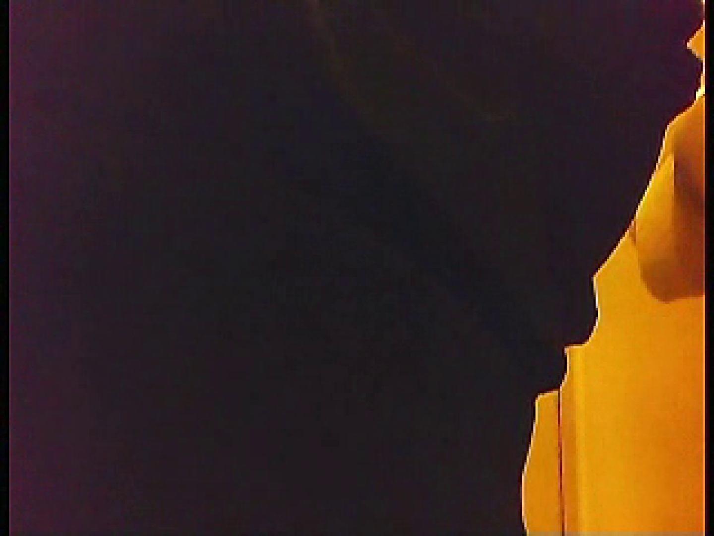 漏洩厳禁!!某王手保険会社のセールスレディーの洋式洗面所!!Vol.2 OL  77枚 32