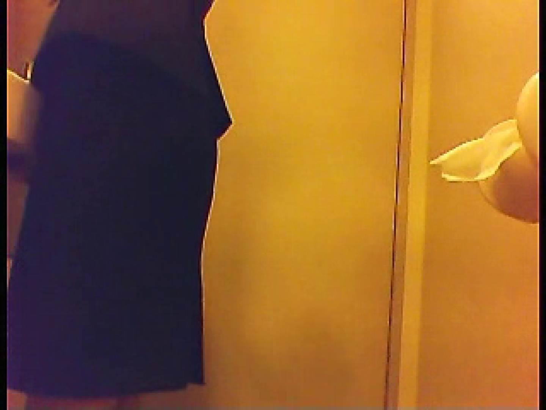 漏洩厳禁!!某王手保険会社のセールスレディーの洋式洗面所!!Vol.2 OL  77枚 42