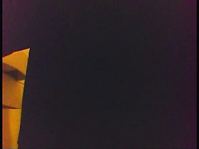 漏洩厳禁!!某王手保険会社のセールスレディーの洋式洗面所!!Vol.2 OL  77枚 57