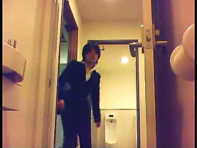 漏洩厳禁!!某王手保険会社のセールスレディーの洋式洗面所!!Vol.2 OL  77枚 58