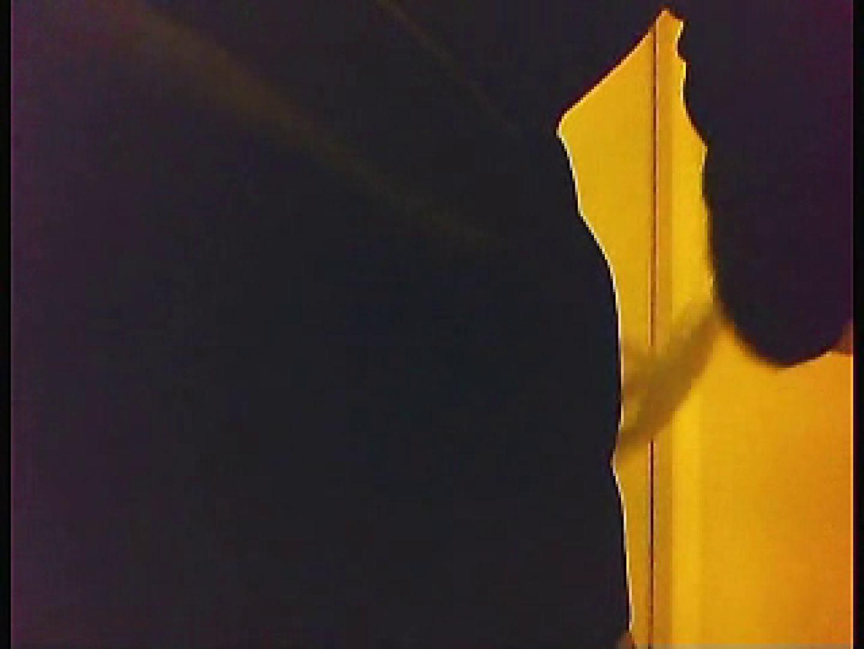 漏洩厳禁!!某王手保険会社のセールスレディーの洋式洗面所!!Vol.3 排泄  109枚 56
