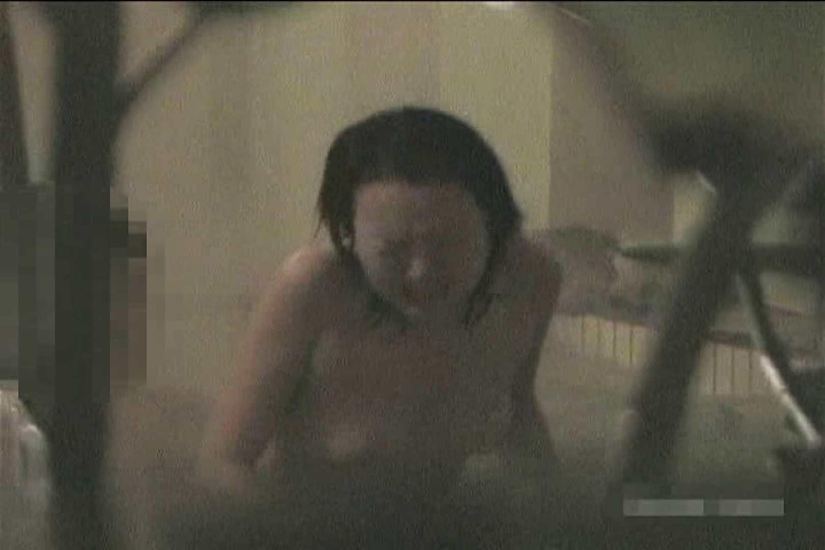 全裸で発情!!家族風呂の実態Vol.1 OL  80枚 10