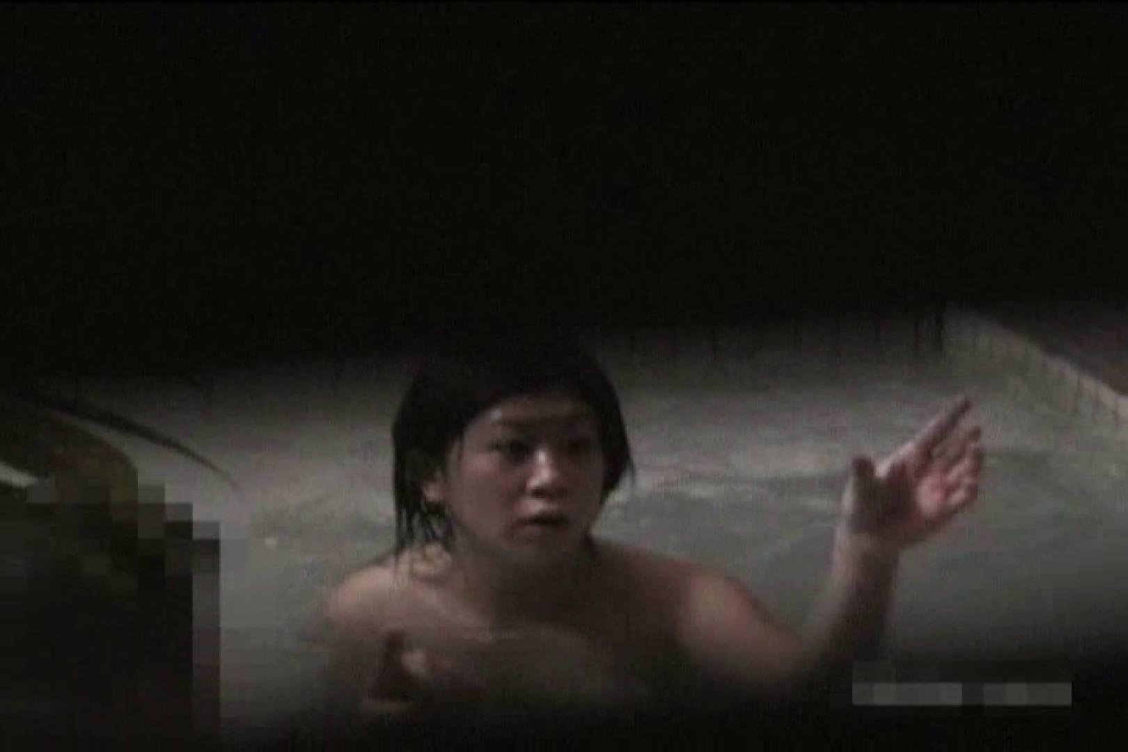 全裸で発情!!家族風呂の実態Vol.1 OL  80枚 37