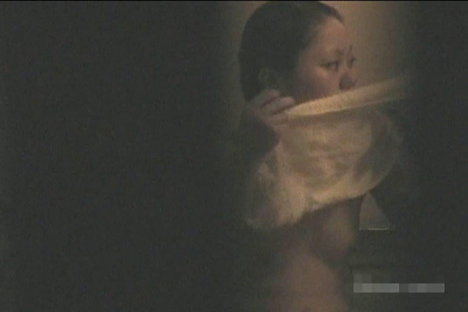 全裸で発情!!家族風呂の実態Vol.1 OL  80枚 52