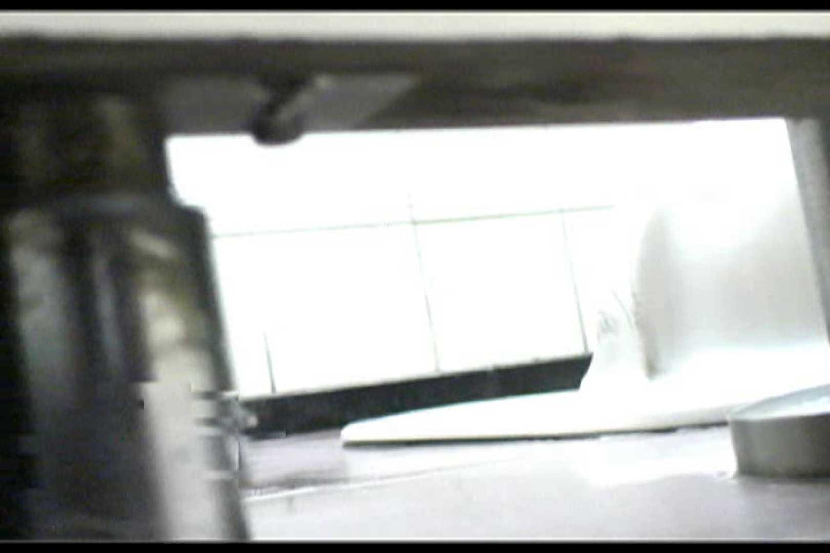 マンコ丸見え女子洗面所Vol.3 丸見え  90枚 80
