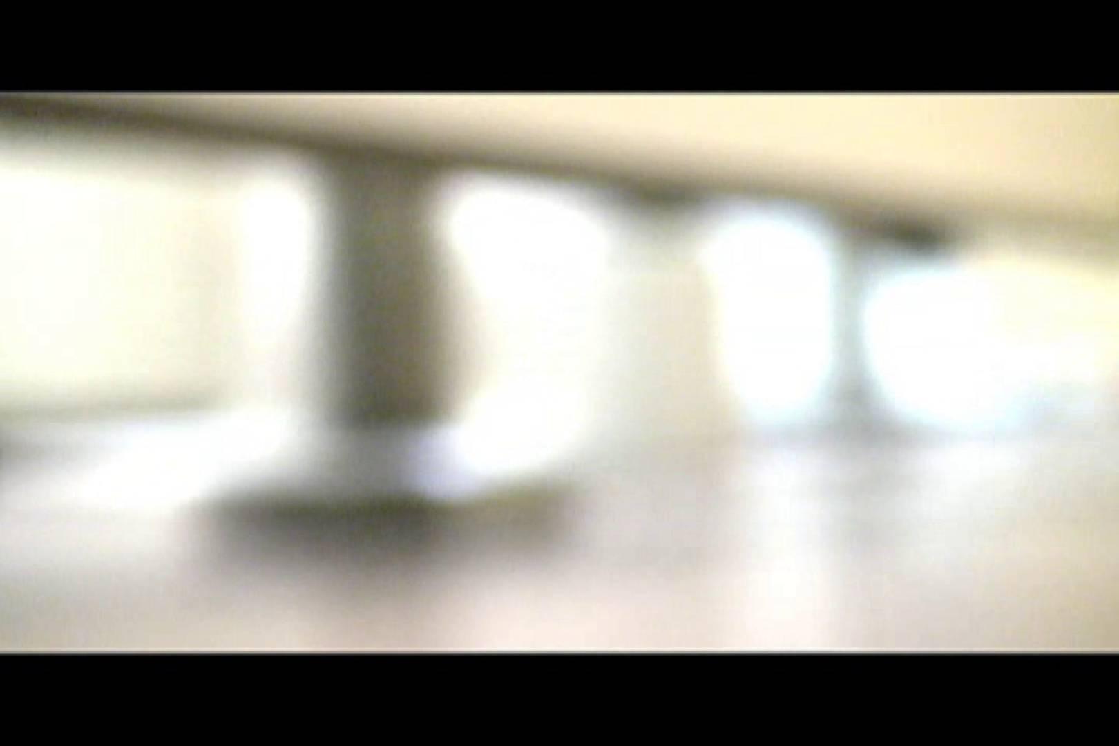 マンコ丸見え女子洗面所Vol.6 OL  78枚 14
