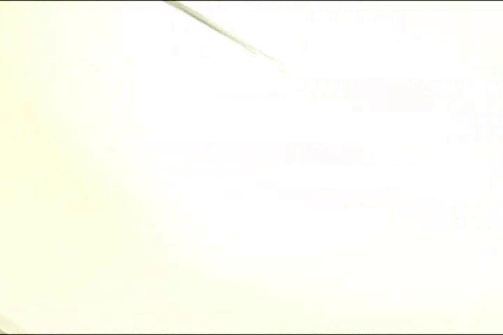 マンコ丸見え女子洗面所Vol.6 OL  78枚 42