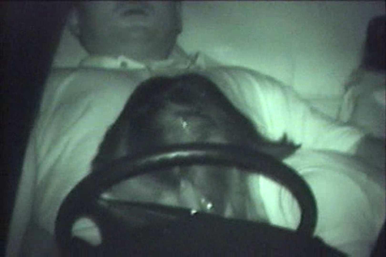 車の中はラブホテル 無修正版  Vol.17 マンコ  76枚 12