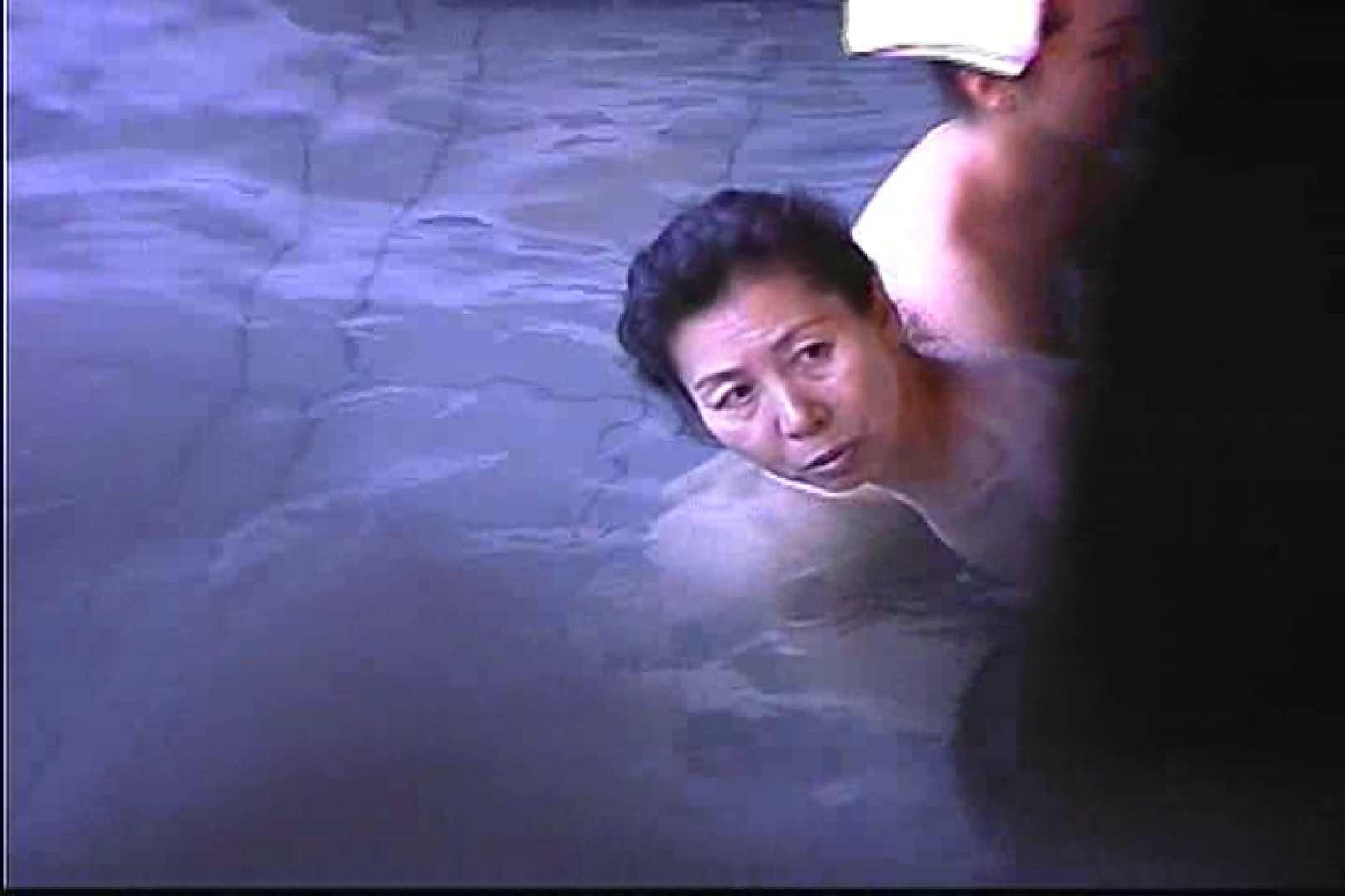 激撮!! 接写天井裏の刺客Vol.6 女子風呂  106枚 43