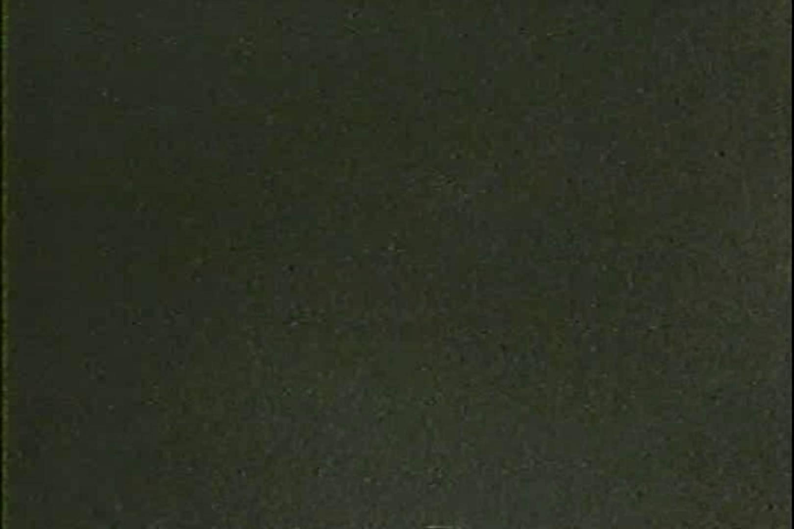 「ちくりん」さんのオリジナル未編集パンチラVol.5_02 パンチラ  90枚 18
