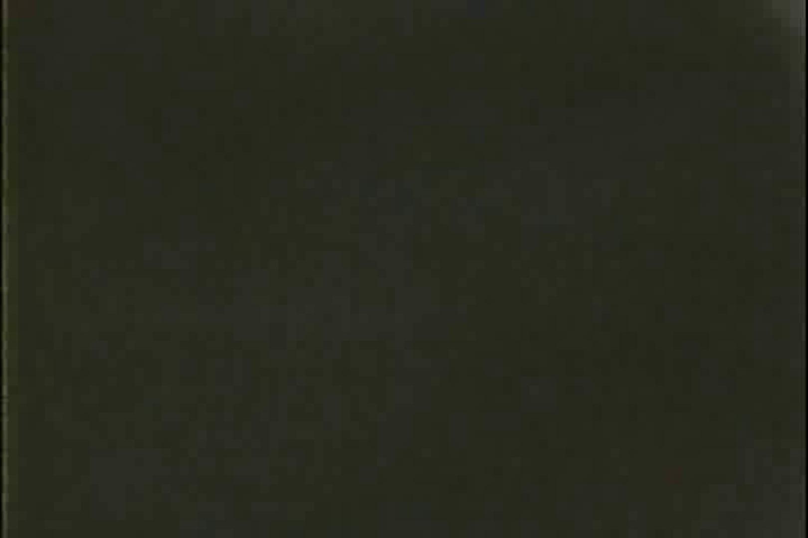 「ちくりん」さんのオリジナル未編集パンチラVol.5_02 パンチラ  90枚 82