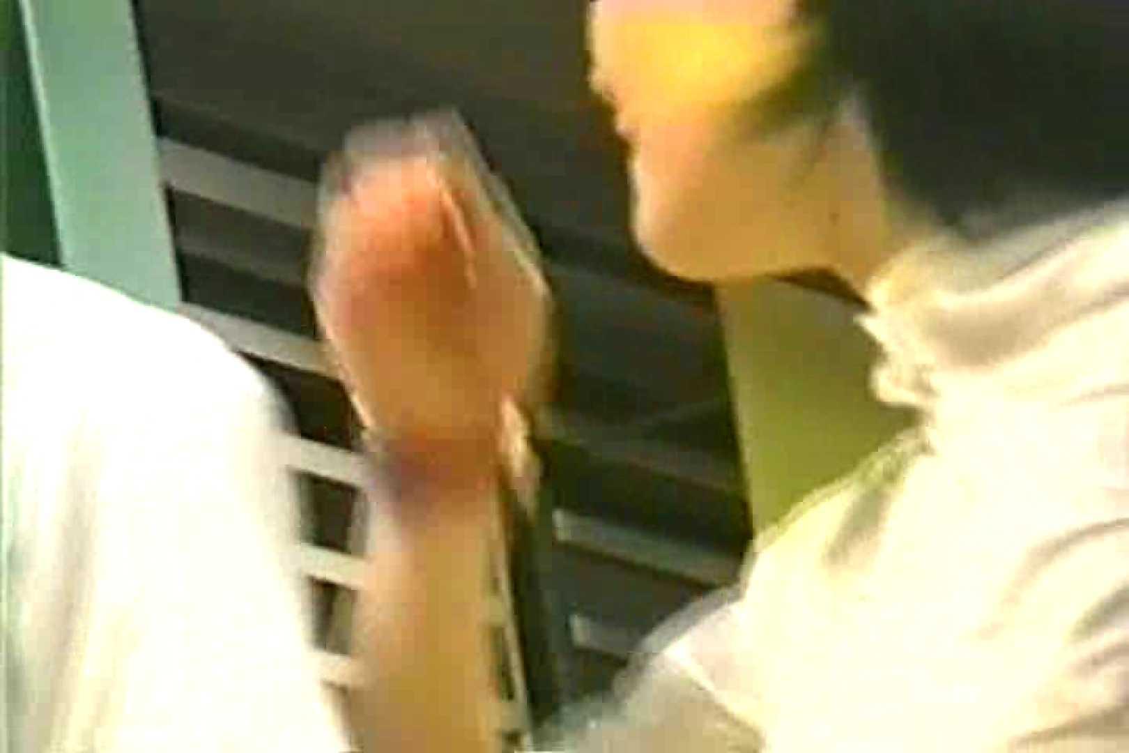 「ちくりん」さんのオリジナル未編集パンチラVol.9_02 パンチラ  85枚 63