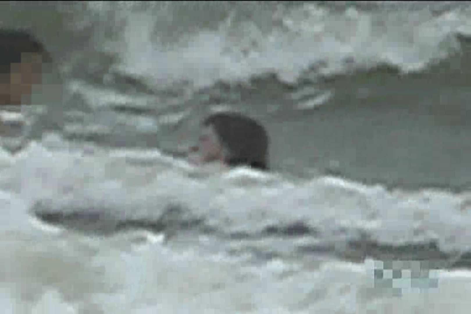 真夏のビーチは危険地帯Vol.1 ギャル  97枚 50