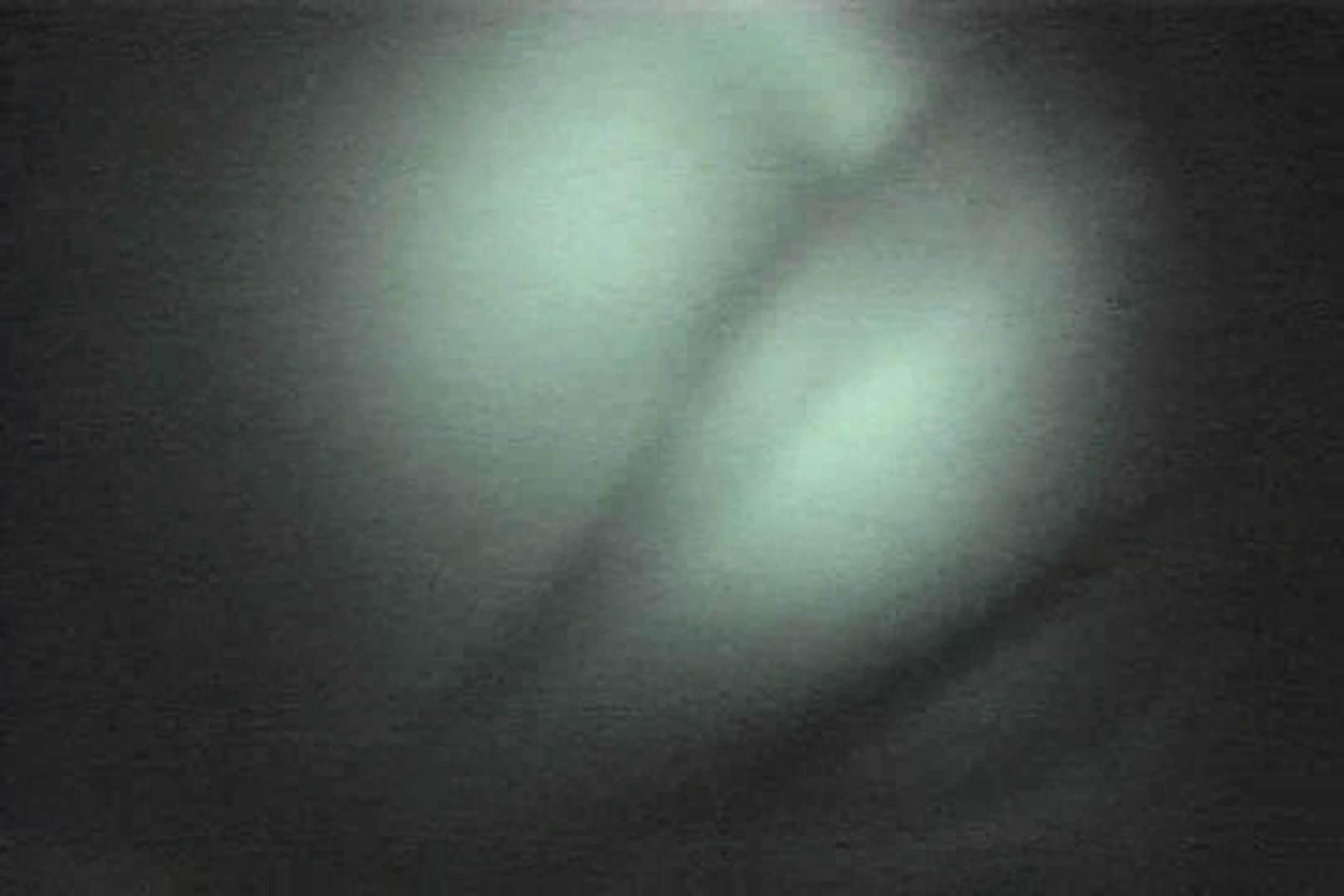 MASAさんの待ち伏せ撮り! 赤外線カーセックスVol.8