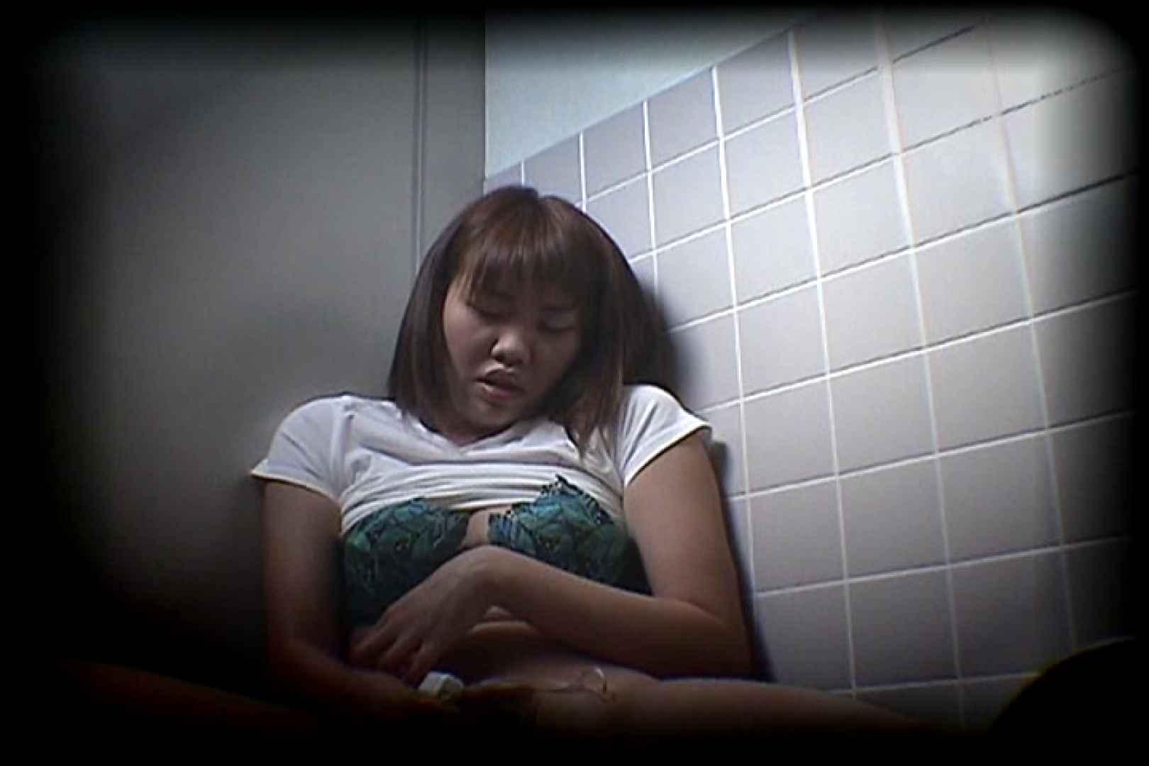 自慰天国女子洗面所Vol.8 オナニー  56枚 49