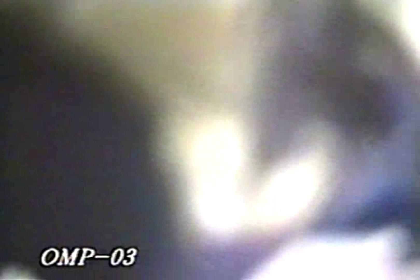 究極の民家覗き撮りVol.3 プライベート  90枚 77