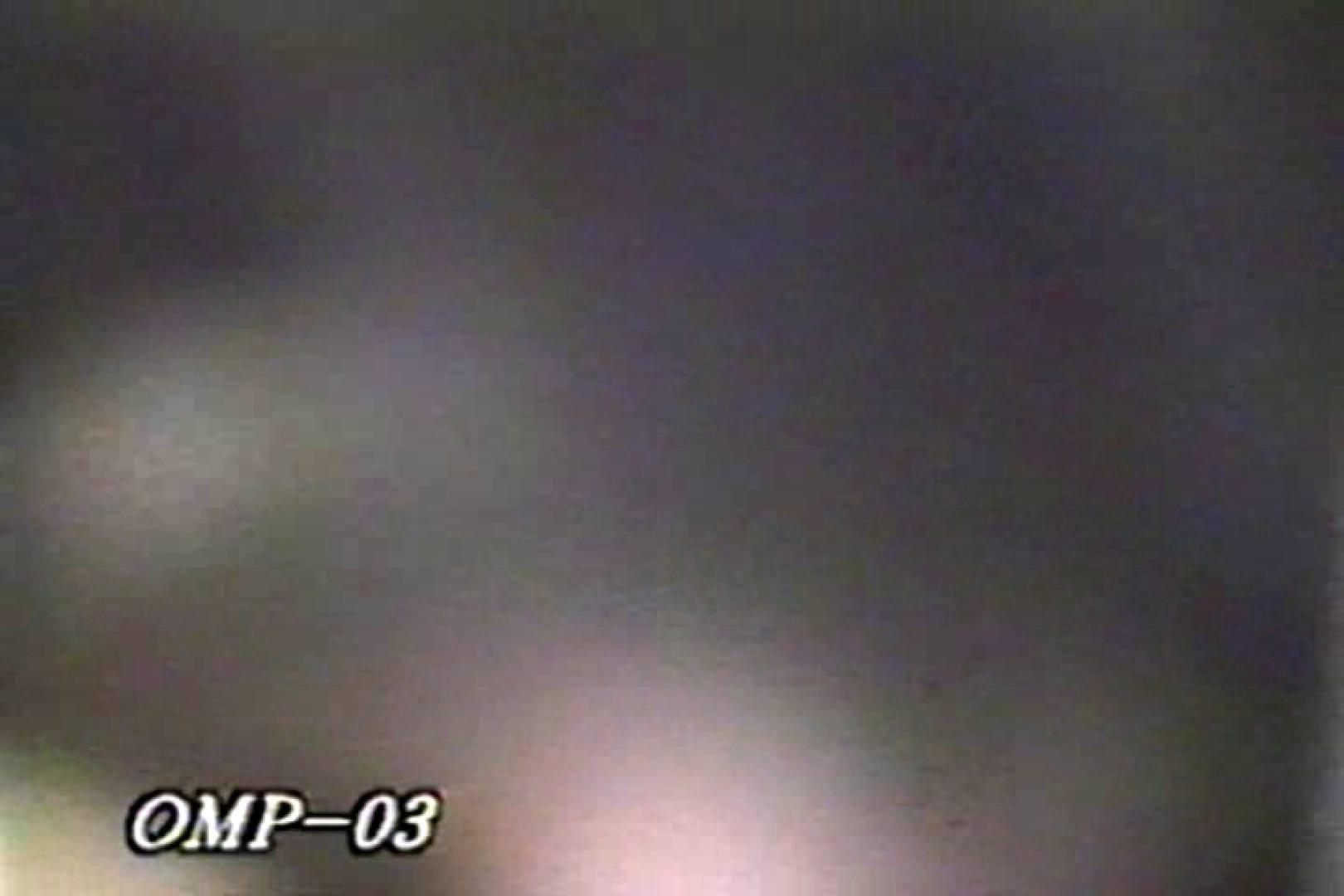 究極の民家覗き撮りVol.3 プライベート  90枚 88