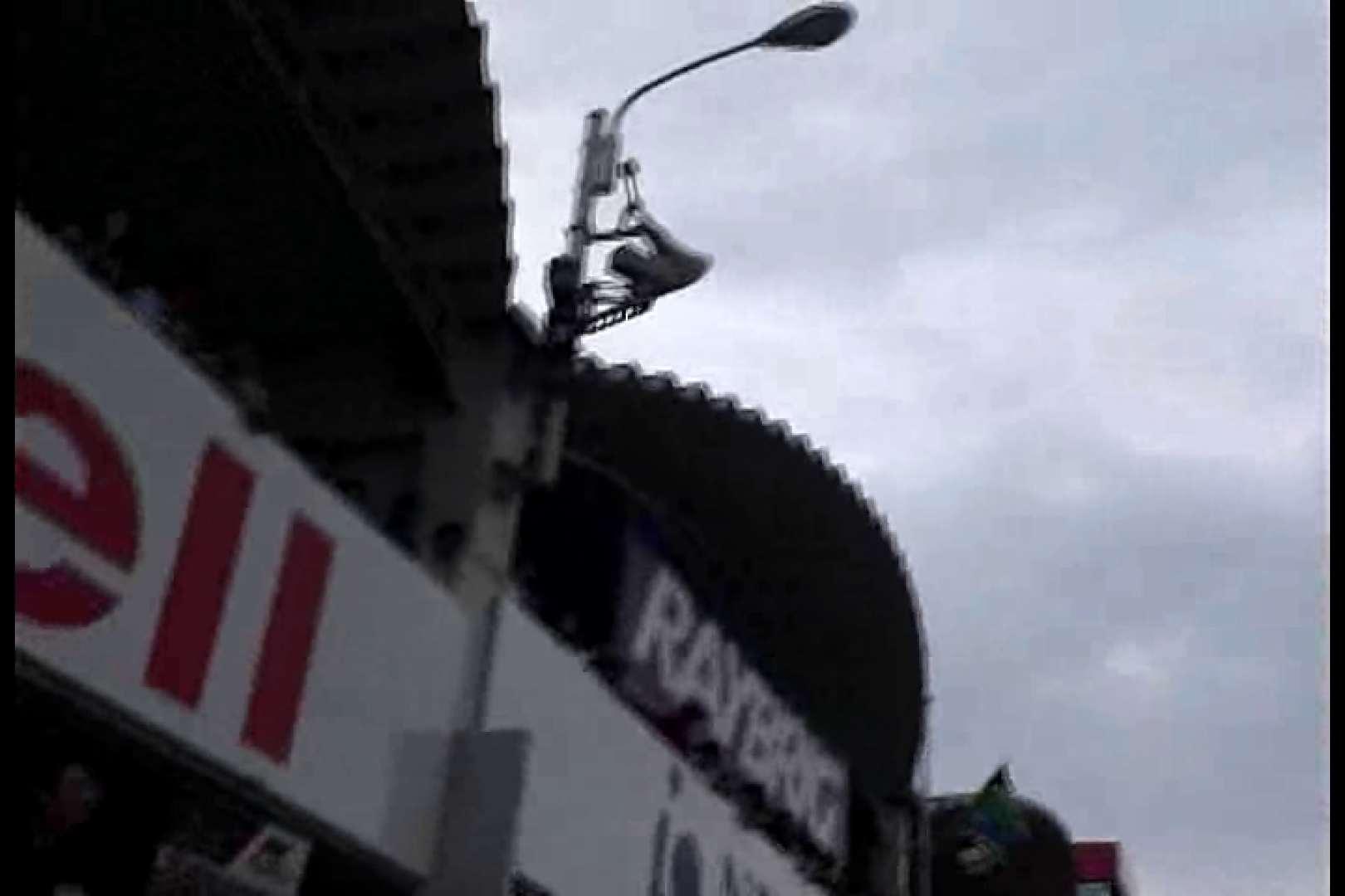 RQカメラ地獄Vol.1 盗撮  90枚 41