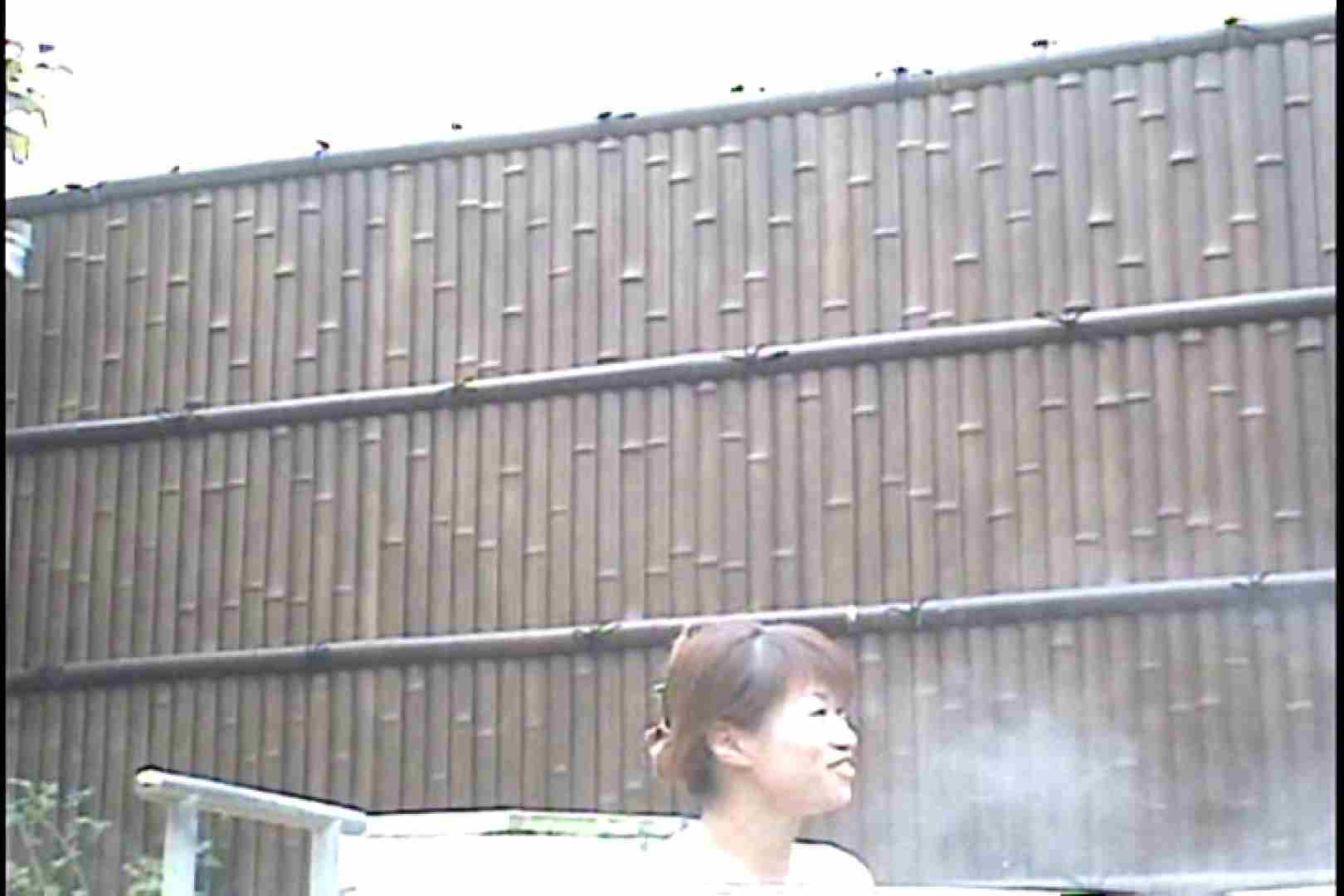 潜入女風呂 がっかり編Vol.1 女子風呂  75枚 7