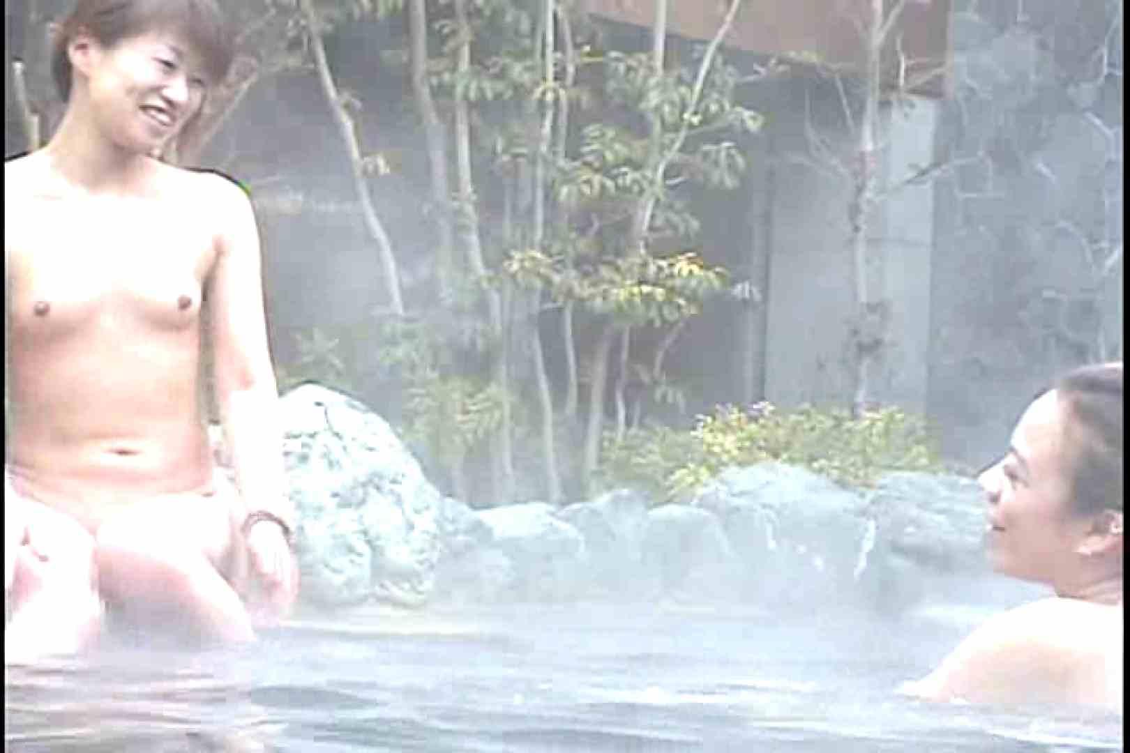 潜入女風呂 がっかり編Vol.1 女子風呂  75枚 16