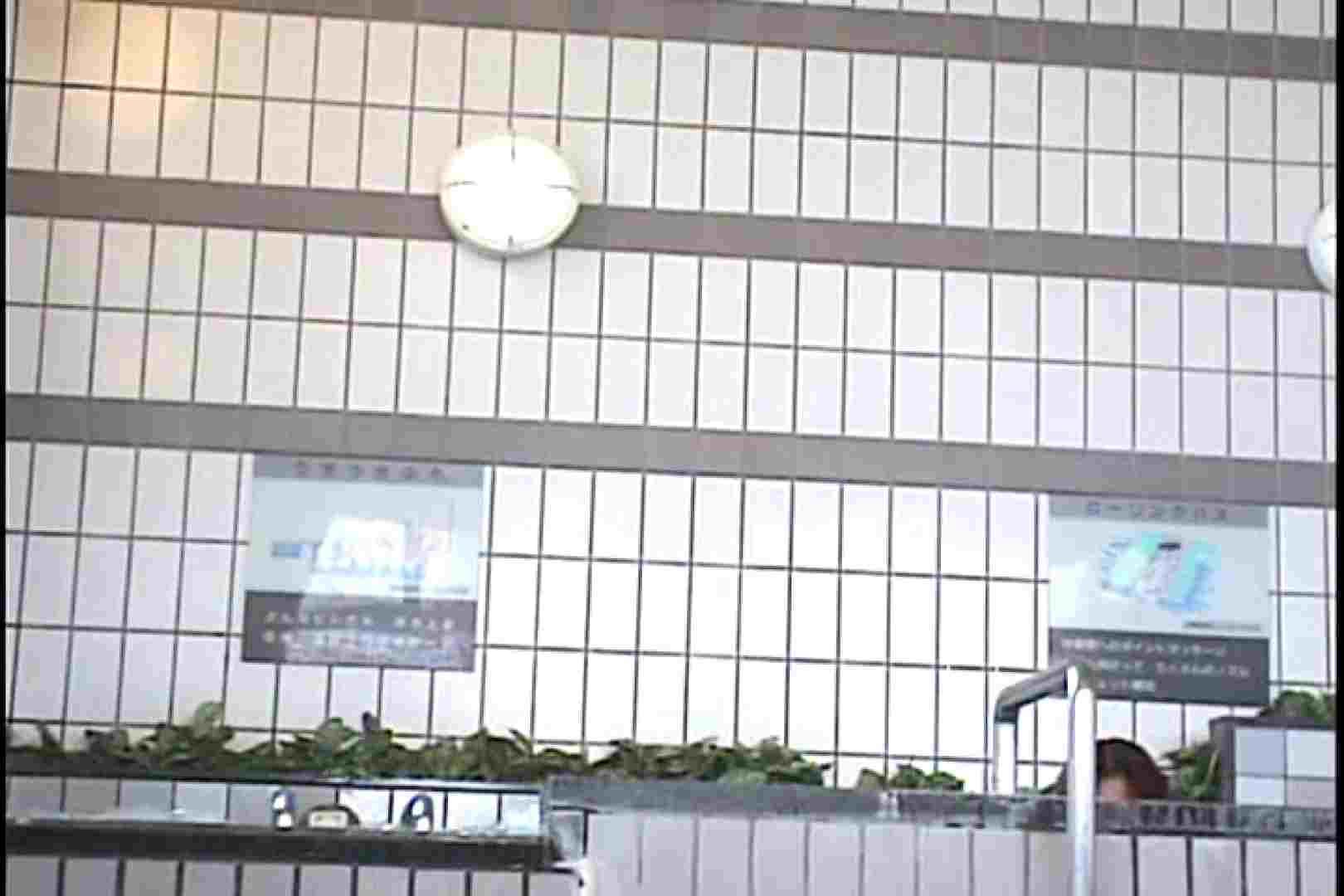 潜入女風呂 がっかり編Vol.1 女子風呂  75枚 41