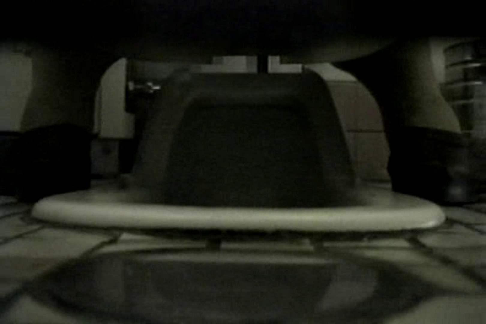 ボディコントイレで出す 投稿盗撮 TK-33 投稿  109枚 39