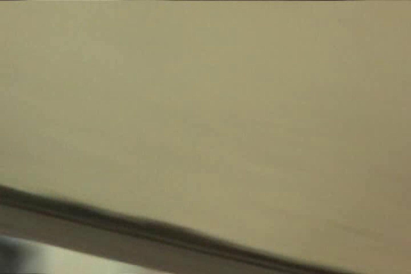 マンコ丸見え女子洗面所Vol.29 マンコ  107枚 21