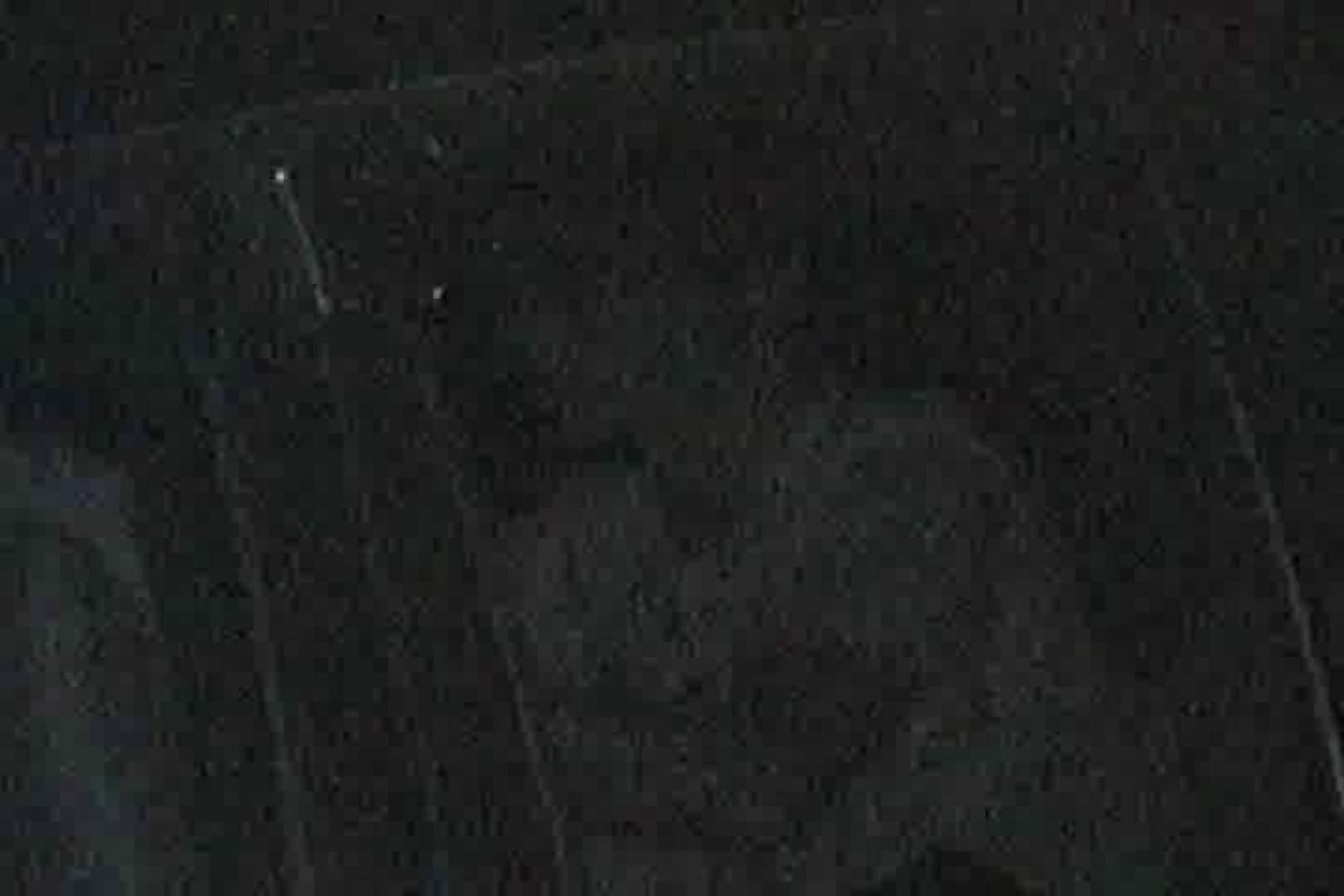 充血監督の深夜の運動会Vol.8 チクビ  98枚 34