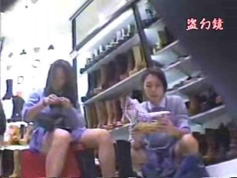 素晴らしき靴屋の世界 DNK-02