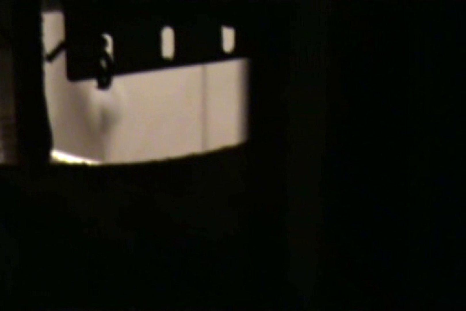 ぼっとん洗面所スペシャルVol.3 洗面所  106枚 15