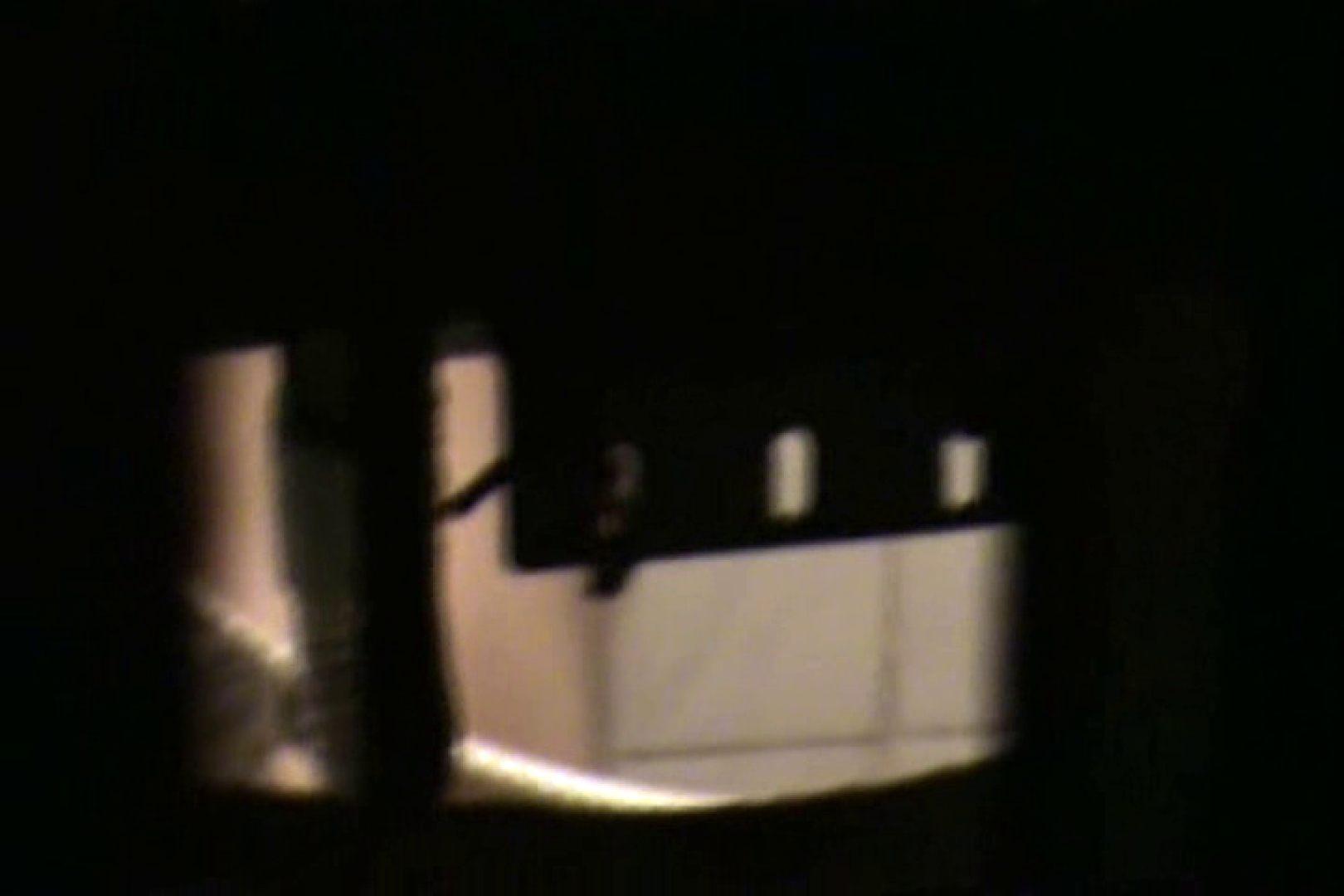 ぼっとん洗面所スペシャルVol.3 洗面所  106枚 17